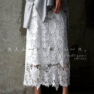 アンティカ(antiqua)のDUM17 美品 antiqua スカート ホワイト 総レース ミモレ丈 花柄(ひざ丈スカート)