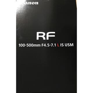 Canon - Canon RF100-500mmF4.5-7.1LISUSM