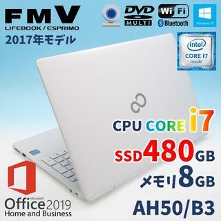 富士通 - 富士通ノートパソコン 2017年 Corei7 新品SSD搭載 オフィス2019