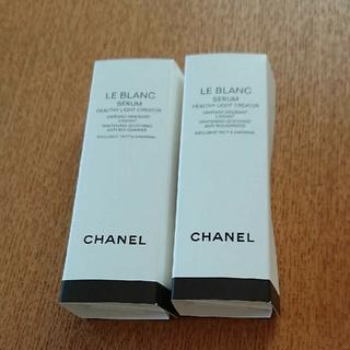 CHANEL - CHANEL シャネル ル ブラン セラム HLCS5m×2l
