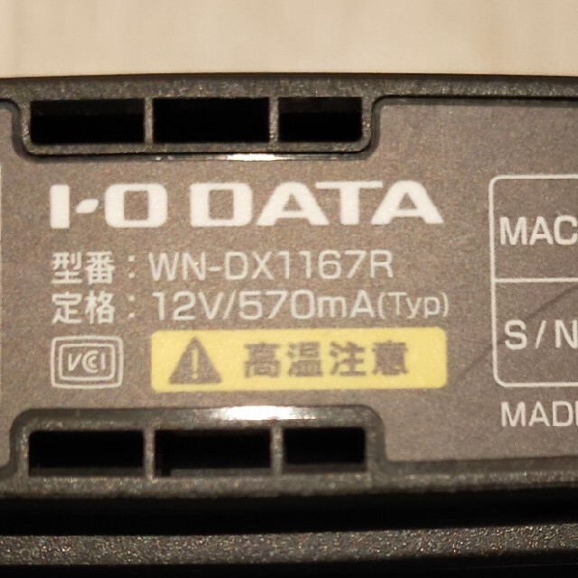 IODATA(アイオーデータ)のWi-Fiルーター WN-DX1167R IOデータ アイオーデータ IPV6 スマホ/家電/カメラのPC/タブレット(PC周辺機器)の商品写真