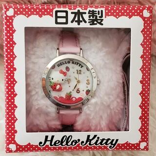 サンリオ(サンリオ)のサンリオ ハローキティ ♡ 腕時計 いちごver.(腕時計)