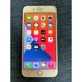 Apple - iPhone 7 Plus ローズゴールド 128GB