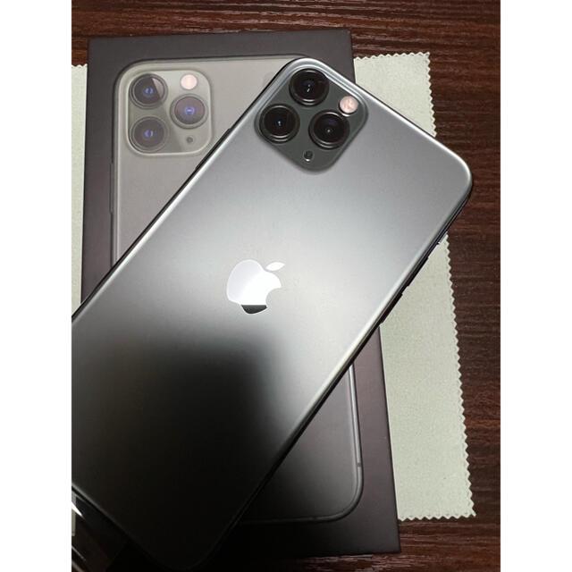 Apple(アップル)のiPhone11 Pro 64GB SIMフリー「Apple Store購入」 スマホ/家電/カメラのスマートフォン/携帯電話(スマートフォン本体)の商品写真