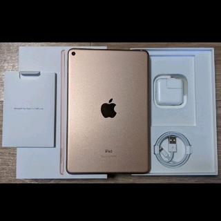 iPad - iPad mini 第5世代 WiFiモデル MUQY2J/A