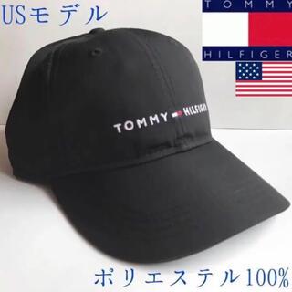 トミーヒルフィガー(TOMMY HILFIGER)のレア 新品 USA トミーヒルフィガー キャップ 黒 ゴルフ(キャップ)