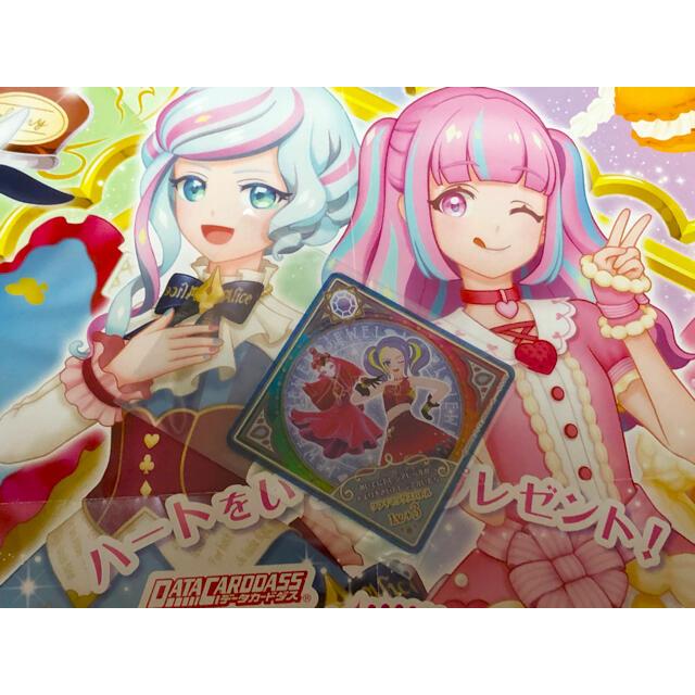 アイカツ!(アイカツ)のアイカツプラネット スイング PR グロッシールビー エンタメ/ホビーのアニメグッズ(カード)の商品写真