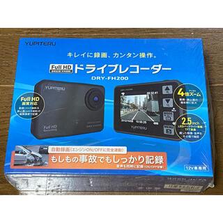 ユピテル(Yupiteru)のユピテル ドライブレコーダー DRY-FH200(セキュリティ)