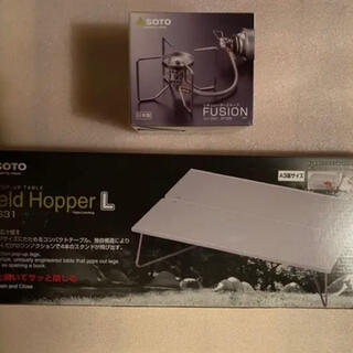 シンフジパートナー(新富士バーナー)のSOTO フィールドホッパー セット(調理器具)