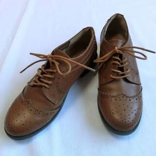 サマンサモスモス(SM2)のSM2 消臭抗菌ウィングチップレースアップシューズ キャメル M 23.5㎝(ローファー/革靴)