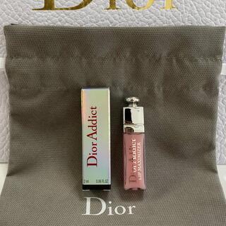 Dior - ディオール♡アディクトリップマキシマイザー001  ピンク 巾着付き
