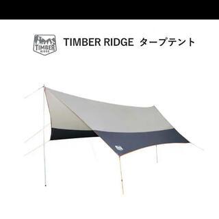 Coleman - ティンバーリッジ TIMBER RIDGE ヘキサタープ
