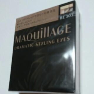 MAQuillAGE - マキアージュ ドラマティックスタイリングアイズ BE303 アイシャドウ(4g)