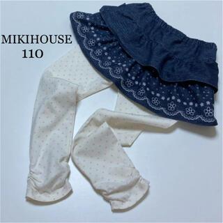 ミキハウス(mikihouse)のミキハウス レギンス付き スカート  110  秋 冬 ファミリア メゾピアノ(スカート)