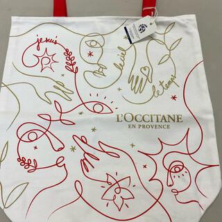 ロクシタン(L'OCCITANE)のロクシタン☆トートバッグ(トートバッグ)