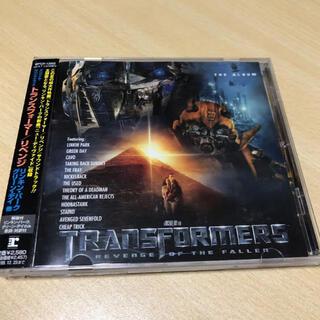 「トランスフォーマー/リベンジ」オリジナル・サウンドトラック(映画音楽)