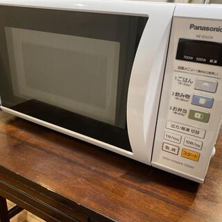 パナソニック(Panasonic)のPanasonic パナソニック単機能電子レンジ NE-EH224 60Hz専用(電子レンジ)
