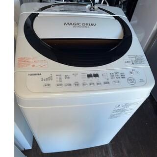 トウシバ(東芝)のTOSHIBA 6キロ洗濯機 💍2015年製💍 MAGIC DRUM(洗濯機)