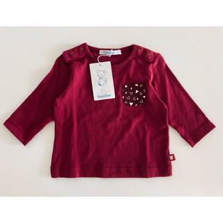 familiar - 【タグ付き新品】ファミリア 長袖Tシャツ ロンT  70cm