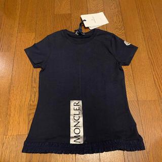 モンクレール(MONCLER)の正規品 新品モンクレール ロゴ入りカットソー ネイビー(Tシャツ/カットソー)