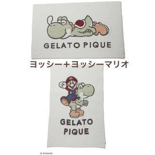 gelato pique - ジェラートピケ ブランケット ヨッシー&ヨッシーマリオセット