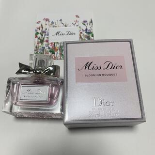 Dior - ミス ディオール ブルーミング ブーケ オードトワレ 30ml スプレー