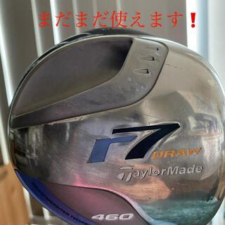 TaylorMade - レディーステーラーメイドドライバー