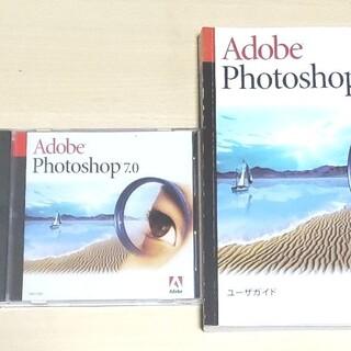 Adobe Photoshop7.0 Windows版(PC周辺機器)