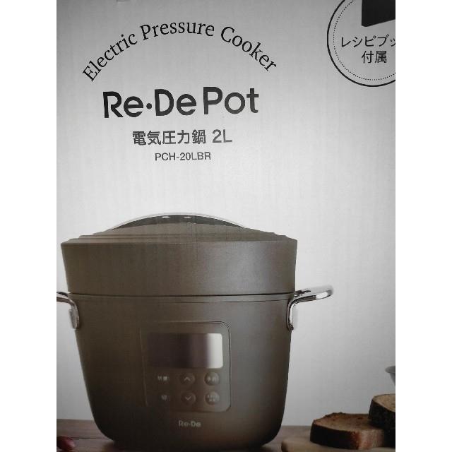 Re・De Pot 電気圧力鍋 2L ブラウン PCH-20LBR リデポット スマホ/家電/カメラの調理家電(調理機器)の商品写真