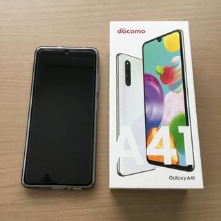 Galaxy - 極美品 Galaxy A41 docomo SC-41A 白 SIMロック解除済