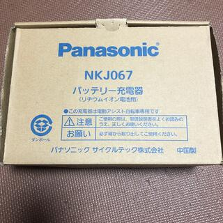 Panasonic - Panasonic NKJ067バッテリー充電器