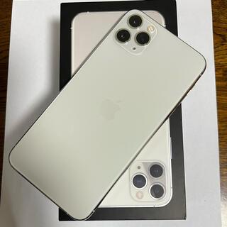 Apple - iPhone11Pro Max256GB シルバーSIMフリー アップルストア
