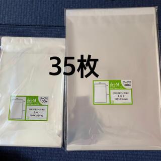 OPP袋 A4 A5 テープ付き 34枚