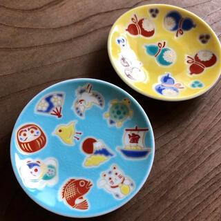 九谷焼 縁起豆皿(えんがもの・六瓢)2枚【送料無料】