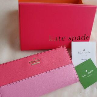 kate spade new york - 未使用☆箱つき 美品 ケイトスペード キャメロンストリート 二つ折り財布 ピンク