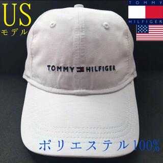 トミーヒルフィガー(TOMMY HILFIGER)のレア 新品 USA トミーヒルフィガー 白 キャップ ゴルフ nike(キャップ)