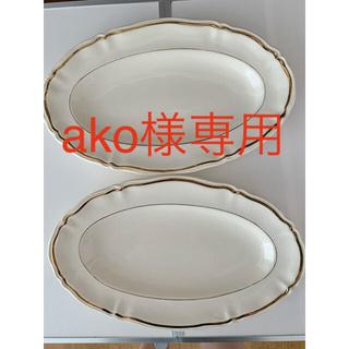 サルグミンヌ 皿2枚セット アンティーク