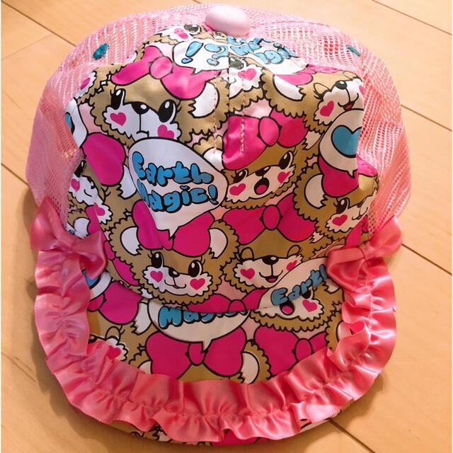 EARTHMAGIC(アースマジック)のアースマジック 帽子 48 キッズ/ベビー/マタニティのこども用ファッション小物(帽子)の商品写真
