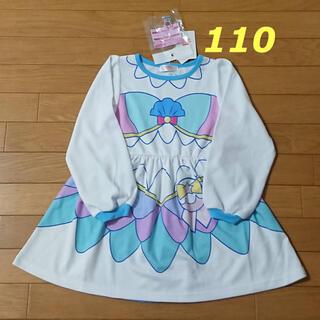 新品☆110cm トロピカルージュプリキュア なりきりワンピース スカート