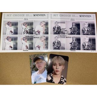セブンティーン(SEVENTEEN)のseventeen スングァン セット(K-POP/アジア)