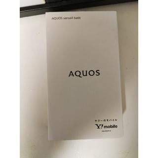 アクオス(AQUOS)のAQUOS sense4 basic  (スマートフォン本体)