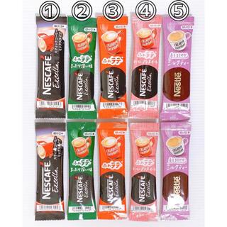 Nestle - コーヒー ネスカフェ スティック インスタント
