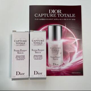 ディオール(Dior)のディオール カプチュールトータルセルENGYスーパーセラム サンプル (サンプル/トライアルキット)