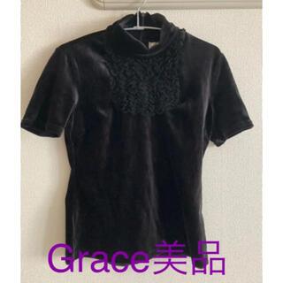 グレースコンチネンタル(GRACE CONTINENTAL)のほぼ未使用 Grace ベロア ハイネック カットソー(カットソー(半袖/袖なし))