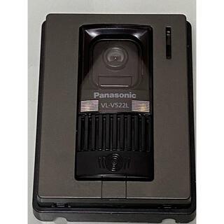 パナソニック VL-V522L-S ドアホン (12)(防犯カメラ)