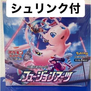 ポケモン - ポケモンカード フュージョンアーツ 1box 新品未開封 シュリンク付き