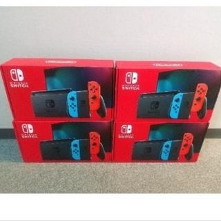 Nintendo Switch - 新品未開封Nintendo switch 4台セット クーポン利用で定価以下です