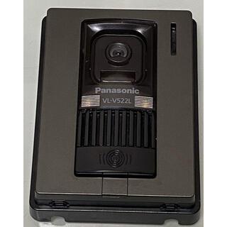 パナソニック VL-V522L-S ドアホン (13)(防犯カメラ)