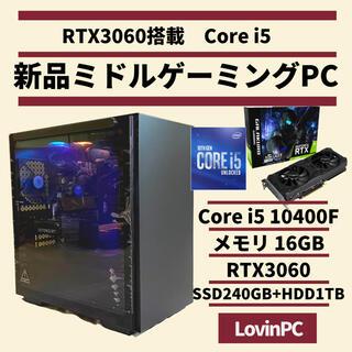 【新品】RTX3060搭載 高スペックゲーミングPC Core i5搭載