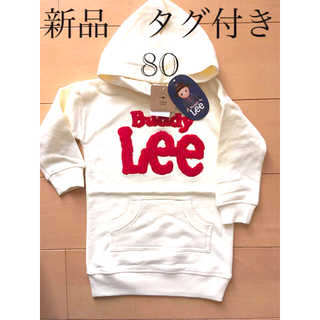 Buddy Lee - Buddy Lee  バディ リー ワンピース アイボリー 新品 タグ付 80